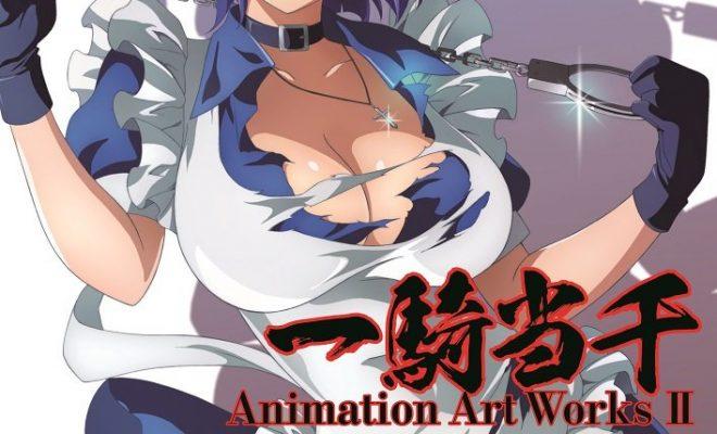 一騎当千 Animation Art Works Ⅱ 呂蒙 引用