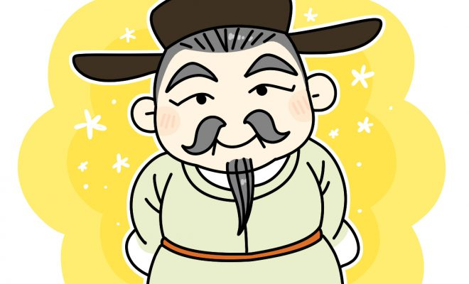 趙匡胤は北宋の初代皇帝