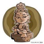 水月観音像(仏像)