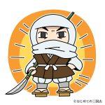 比叡山の僧兵(僧侶)