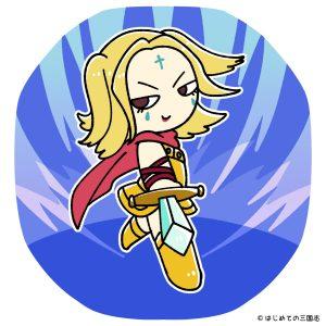 剣を持ち戦う楊端和