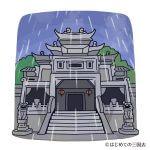 樊城の戦い
