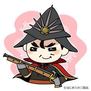 火縄銃を気に入る織田信長