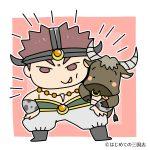 水牛を操る忙牙長(南蛮討伐)