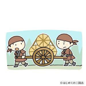 兵糧を運ぶ兵士