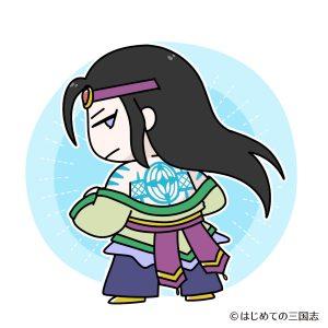 燕青(水滸伝)