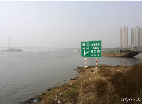 撈刀河と湘江の合流点 / 写真提供:光月ユリシ