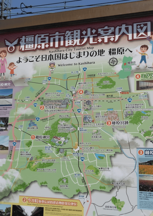 橿原市観光案内図 / 写真提供:コーノ・ヒロ