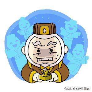 王印を発見し、張魯を漢中王になるようすすめる部下たち