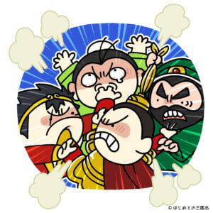 桃園三兄弟 vs 呂布の一騎打ち