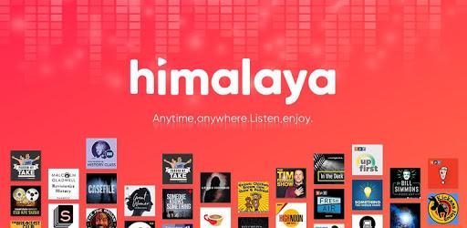 Himalaya サービス引用