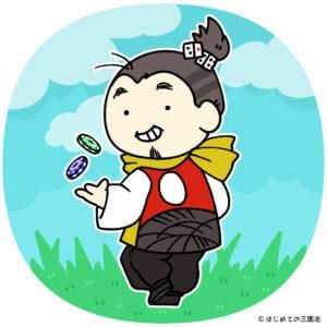 望月東庵(麒麟がくる)