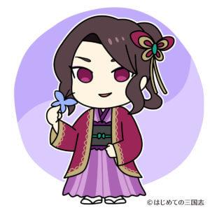 斎藤道三の娘・帰蝶