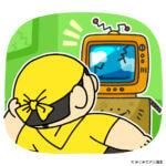 テレビを視聴するkawauso編集長