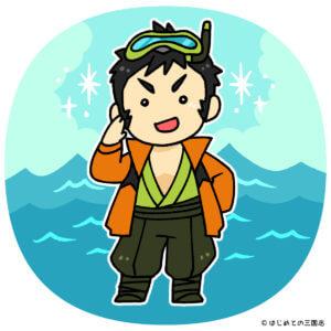 斎藤義龍(麒麟がくる)