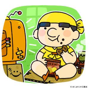 テレビを視聴するkawauso編集長 ver.2