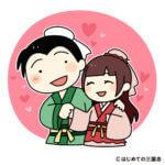 あどけない爽やかな古代中国人のカップル