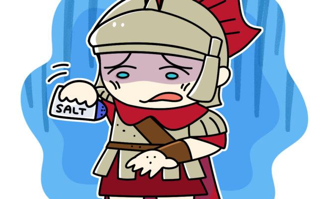給料である塩が貰えずに困っているローマ兵