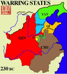 春秋戦国時代 Wikipedia