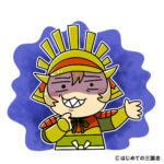 非常に極悪な表情をしている豊臣秀吉