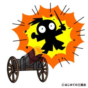 大砲が爆発して黒こげになるサムライ