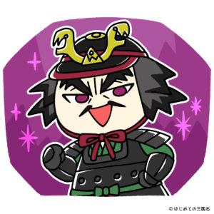 鎧兜姿の斎藤道三