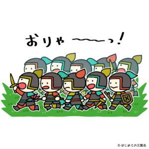 行軍する兵士達a(モブ)