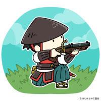 火縄銃を撃つ侍(鉄砲)