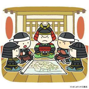 軍議(日本史)モブb