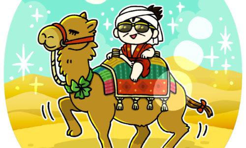 ラクダに乗って砂漠を移動する織田信長