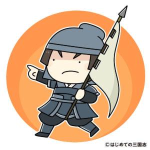 進軍する兵士a(モブ用)