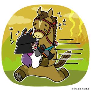 馬に乗り落ち延びる明智光秀