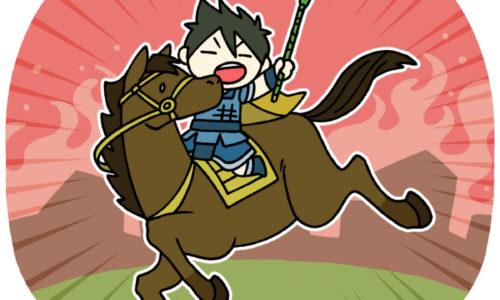 馬に乗って戦う飛信隊の信