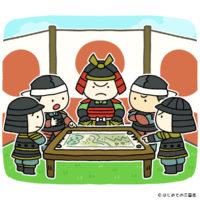 軍議(日本史)モブa