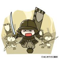 戦国時代の合戦シーン(兵士モブ用)