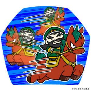 赤兎馬を乗り回す関羽