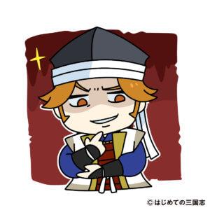 襲撃計画を立て悪い顔をしている細川晴元