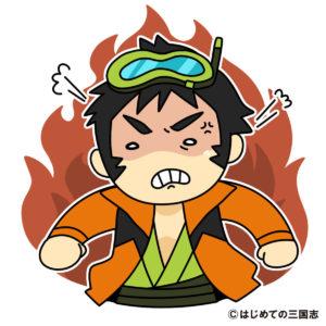 斎藤道三に対して不満を抱く息子の斎藤義龍