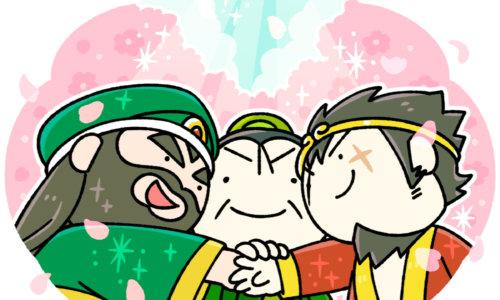 桃園の誓いをする劉備、張飛、関羽