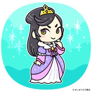 郭皇后(女性)