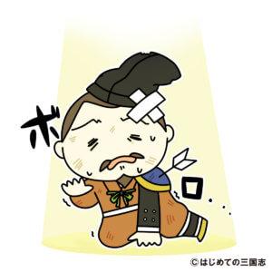 こっぴどく敗退する徳川家康