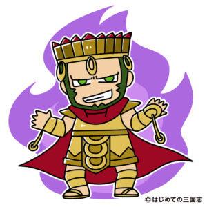 クセルクセス1世(アケメネス朝ペルシアの王)