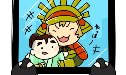 三法師を抱っこして会議に登場する豊臣秀吉