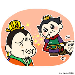 陳宮に再度自分に仕えないかと投げかける曹操