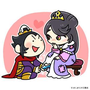 曹丕に嫁つぐ郭皇后(女性)