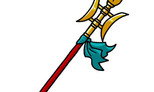 方天画戟(武器)