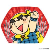 kawausoさんのキングダムがキター!