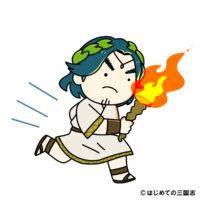 聖火を持って走る古代ギリシャ人