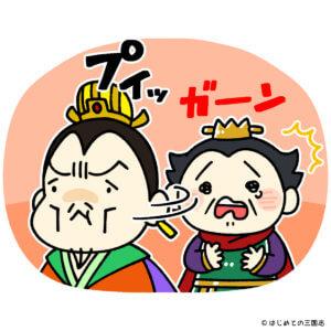 曹操の再度仕官の勧誘を断る陳宮