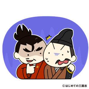 徳川家康は織田信長に脅されて息子の松平信康に切腹を命じる